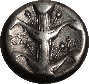 Een munt uit de derde eeuw vC met een afbeelding van silphium erop
