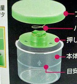 Japanse pers voor ingemaakte groenten, de tsukemonoki