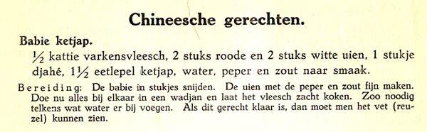 Het recept van W.C. Keijner voor 'Babie ketjap'.